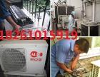 昆山空调安装 空调移机 空调维修 空调保养