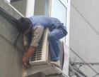 专业安移空调 空调维修 空调充氟 回收空调