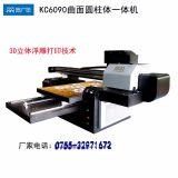 深圳小型手机壳打印机多少钱一台?