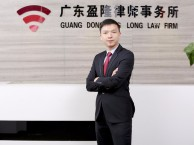广州市荔湾区因盗窃他人财物罪要关几年律师咨询