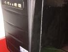 搬家出售闲置台式电脑一套酷睿双核e5700
