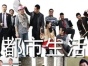 婚礼微电影MV 爱情MV 微电影 婚庆视频
