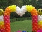 出彩气球儿童派对