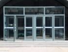 上海黄浦区维修地弹簧推拉玻璃门 定做玻璃门
