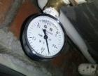 潍坊五区专业地暖暖气片壁挂炉除垢清洗疏通打压测漏维修改造