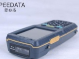 供应03福建RFID价格|RFID标签技
