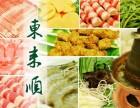 2017特色餐饮小吃加盟 火锅加盟店榜2017