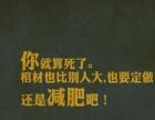 【香港曼姿纤体】水肿型肥胖减肥小妙招!