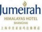 喜玛拉雅酒店加盟