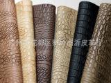 厂家直销皮料PVC人造革鳄鱼纹箱包手袋皮料装饰皮革9054非洲鳄