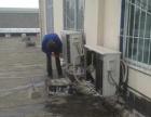 专业空调移机 维修 加弗 长期收售二手空调