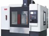 乔锋牌V-13高速高精度加工中心( 8000 RPM )