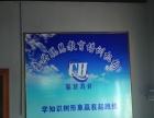 海宁长安聪慧教育 学历提升,职业资质,企业内训,特种设备考证