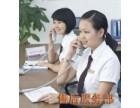 欢迎进入-!福州JEC空调(各中心)%售后服务网站电话