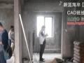 请关注九木设计培训湖南较专业的室内设计学校