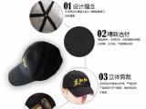 厂家直招康加加磁石帽子磁石棒球帽代理商加盟商可加工OEM