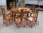 老榆木餐桌加盟菏泽便宜货源中式实木餐桌酒店饭店实木家具
