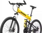 山地自行车,折叠自行车,可放汽车里面