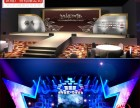 广州大型活动舞台设备租赁公司