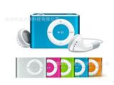 厂家直销插卡小夹子MP3 礼品MP3 苹果夹子MP3