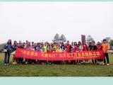 浏阳华盛山庄团建活动 工会活动 活动策划等服务