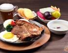 吉布鲁牛排海鲜自助餐厅加盟牛排西餐厅加盟店榜