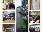 东非乌干达政府 农业及农产品深加工项目 招商引资