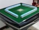自动麻将桌