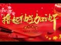漳州免费注册公司免费代理记账