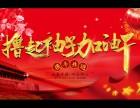 漳州免费注册公司免费代理记账办公室三年免租网站建设免费指导