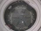 武汉洗衣机清洗维修价格,江岸区洗衣机清洗服务电话