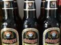 夜场啤酒 啤酒招商 枸杞养生啤酒