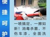 加盟蒸汽汽车洗车项目 山西 一人洗遍全城