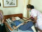 广东养老院哪家好 泰成逸园护理型养老院 养老院+三甲医院护航