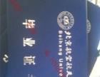 蚌埠学历教育,高起专、专升本,首选融方教育