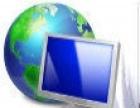 荆门专业电脑网络维护维修