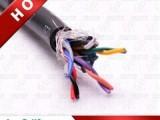 现货销售电缆:双绞屏蔽线 RVSP 2*2*1平方 厂家直销