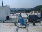 专业承接厂房降温车间除尘及通风排气废气处理工程厂家