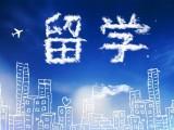 绍兴留学生学位证成绩单翻译盖章-博雅翻译公司-19年翻译品牌
