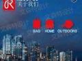 礼品定制海报设计 广告策划 名片设计【微商城设计】