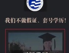 潍坊天行健培训学校,专注于成人高考、网络教育等学历提升