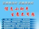 中国工业电器网B2B发布企业信息软件