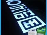 森美亚发光字专用胶 高透明LED广告牌环
