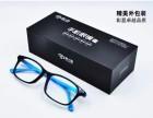 爱大爱手机眼镜哪里有卖微商的是正品吗