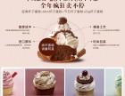 胖仙女杯子蛋糕店加盟-网红人气蛋糕-高品质美食