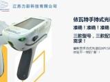 GNR手持式光谱仪 力彩科技光谱仪销售