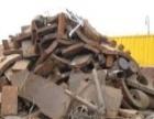 凉山州西昌市瑞豪废旧金属回收门市