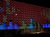 腾博室外景观LED照明供应厂家 亮化工程项目太阳能 风光互补灯具