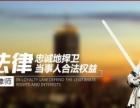 房屋租赁纠纷,南京汤圣泉律师提供专业服务