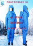 济南品正液氮防护服耐低温防冻服 超低温防护服 防寒服